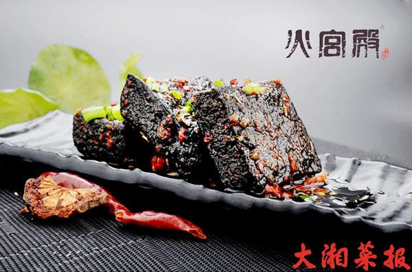 毛泽东与湘菜的故事:臭豆腐