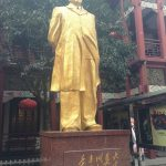 毛泽东与湘菜的4个故事