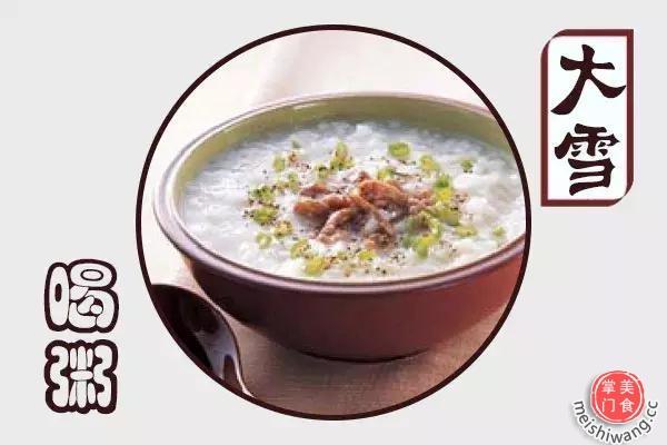 温州二十四节气美食表 叫你这样吃